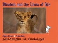 Dinaben and the Lions of Gir (Tamil-English)
