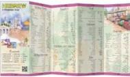Hebrew: A Language Map (Hebrew-English)
