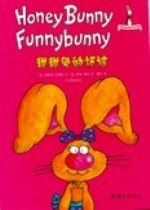Beginner Books: Honey Bunny Funny Bunny (Chinese_simplified-English)