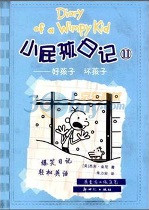Diary of A Wimpy Kid Vol. 6 Part 1: Cabin Fever (Chinese_simplified-English)