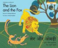 The Lion and the Fox (Bengali-English)