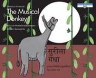 The Musical Donkey (Gujarati-English)