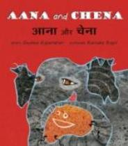 Aana and Chena (Malayalam-English)