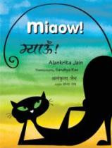Miaow! (Hindi-English)