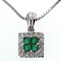 Square Emerald Diamond Pendant in 14kt White