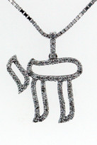 14kt White Gold Jewish Diamond Chai