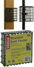 Hiatt Manufacturing Pole Mounted Suet Feeder