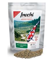 Dainichi All Season PRO Koi Food Pellets 22 lb. Package Medium Pellets 1434
