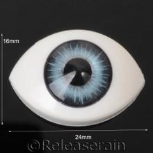 Doll Acrylic Eyes Oval Shape Sea Teal #OV06 16mmx24mm for BJD Dollfie, Reborn Dolls