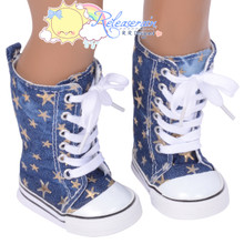 "Doll Shoes Knee High Lace-Up Sneakers Boots Metallic Raised Gold Stars Tie Dye Denim Blue for 18"" American Girl"