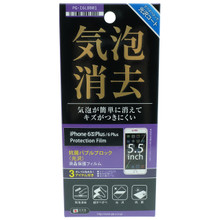PGA Japanese Screen Protector Anti-Bubble Glossy Film Made in Japan for iPhone 6 6S PLUS (5.5 Inch)