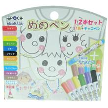 Kobaru DIY Art Paint Craft Japanese Permanent Textile Fabric Marker Pens Set (11 Colors + 1 Air Erasable Pen) Japan Import Made in Japan