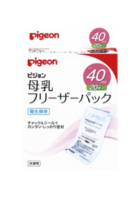 Pigeon Japanese Breast Milk Freezer Pack 40ml 20 Sheets Maternity Baby Japan Import