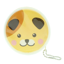 Cute Animal Dog Round Shape Plastic Coin Purse Pouch Wallet Cash Bag Ball Chain Keychain Japan Import