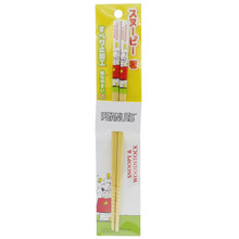 OSK Peanuts Snoopy Japanese Natural Bamboo Wood Chopsticks 21cm (8.27 inch) SNOOPY & WOODSTOCK [627804] Japan Import Made in Japan