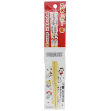 OSK Peanuts Snoopy Japanese Natural Bamboo Wood Chopsticks 21cm (8.27 inch) SNOOPY'S BEAGLE HUG [627798] Japan Import