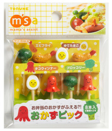 Torune Mama's Assist Lunch Box Accessories Bento Decoration Japanese 3D Food Picks Broccoli, Sausage, Boiled Egg, Fried Shrimp Set of 8 Pieces P-2972