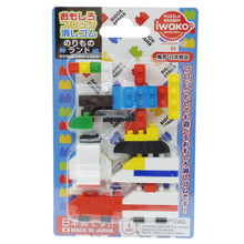 Iwako Japanese Eraser Norimono-Land Transports Building Blocks Bricks Miniature Set Japan Exclusive Made in Japan