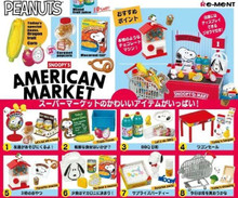 Re-Ment Peanuts Snoopy's American Market Dollhouse Miniatures Full Set of 8 Japan Import