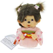 Original Sekiguchi Pink Sakura Kimono Japanese Traditional Seiza Sitting Straight Pose Monchhichi Girl Stuffed Monkey Plush Doll 16cm Japan Import