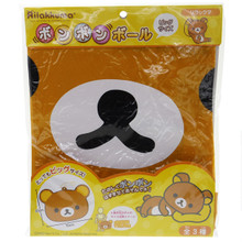 Japanese Classic Toy San-X Rilakkuma Bear Inflatable Bouncing Bonbon Ball Large Size 70cmx50cm Japan Import
