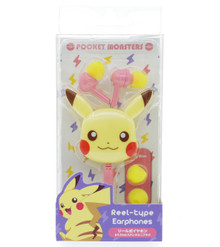 Gourmandise Pocket Monsters Pokemon Pikachu 3.5mm Stereo Reel-Type Earphones Earbuds In-Ear Headphone Headset Pastel Yellow with Pink Color Japan Import
