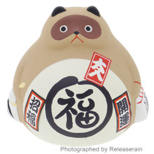 Japanese Culture Mascot Ceramic Tanuki Raccoon Dog Lucky Doll Statue Piggy Bank Made in Japan