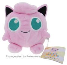 Sanei Pocket Monsters Pokemon All Star Collection PP02 Jigglypuff (S) 10.5cm Plush Doll Japan Import