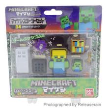 Bandai Minecraft Eraser MaiKeshi Starter Set 04 Frightening Zombie Pack Japan Import