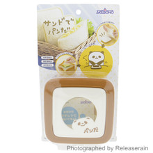 Akebono Sando De Panda DIY Bento Lunch Japanese Sandwich Cutter Sealed Square Made in Japan