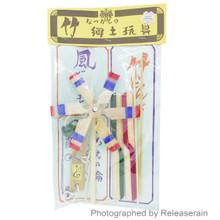 Traditional Japanese Folk 3 Toys Set Torus Knot Taketombo Pinwheel Made in Japan