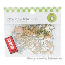 Kamio Inu Neko Dog & Cat Japanese Gold Foil Washi Paper Stickers Set Made in Japan