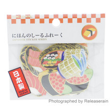 Kamio Sushi Japanese Gold Foil Washi Paper Stickers Set Made in Japan