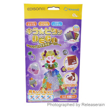 Edison Mama Kinanvill Kira Pita Deco Decal Seal Craft Fashion Dessert Set Japan Import