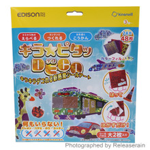 Edison Mama Kinanvill Kira Pita Deco Decal Seal Craft Vehicles Animal Set Japan Import