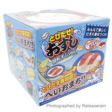 Akebono Tobidase Conveyor Belt Sushi Version Sushi Kaiten Maker Deluxe Party Kit Made in Japan