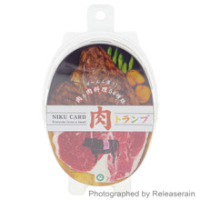 Eyeup Niku Japanese Meat Dishes Trump Poker Playing Cards Made in Japan