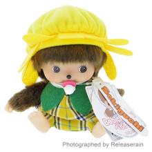 Original Sekiguchi Monchhichi Baby Bebichhichi Seasonal Sunflower Costume 15cm Stuffed Plush Doll Japan Import