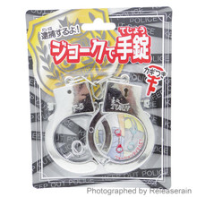 Silver Plastic Handcuffs Police Costume Party Fancy Dress Accessory Japan Import