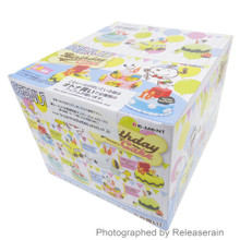 Re-Ment Peanuts Snoopy's Birthday Cake Miniatures Full Set of 8pcs Japan Import