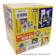 Re-Ment Retro Home Electric Appliances of Hitachi Miniatures Full Set of 6 Japan Import