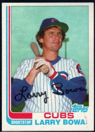 1982 Topps Traded #10T Larry Bowa VG Chicago Cubs