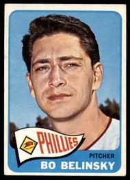 1965 Topps #225 Bo Belinsky VG  Philadelphia Phillies