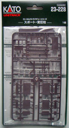 Kato N Scale Building/Structure Kit Trackside Accessory Kit