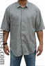 breakaway collared shirt for men