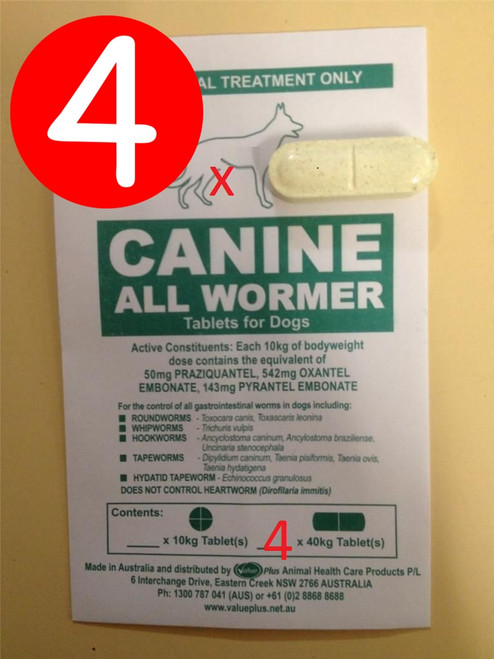 Canine All Wormer 4 Pack 4 x 40kg worming tablets for large dogs