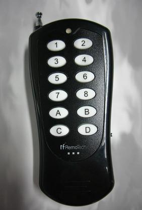 200 meter MS32Q manual remote.