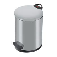 Pedal Bin T2 L - 19 Litre - Silver - HLO-0520-119
