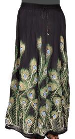 Designer Skirt #DSK20