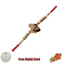 Ganesh Pearl Rakhi with Free Silver Coin